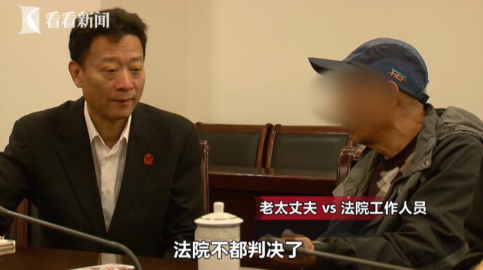 """上海一72岁老太医院""""霸床""""三年半 被法"""
