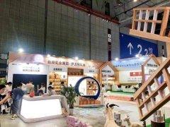 新疆伊力特乳业盛装亮相2020CBME全球孕婴童行业盛会
